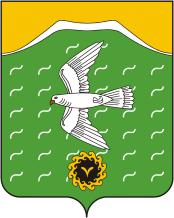 Герб Ишимбайского района